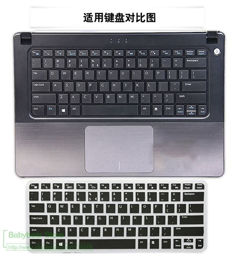 Keyboard Keybord Laptop Dell Vostro 5460 5470 V5460 V5470 Kbldel42 dell vostro 14 keyboard cover reviews shopping dell vostro 14 keyboard cover reviews on