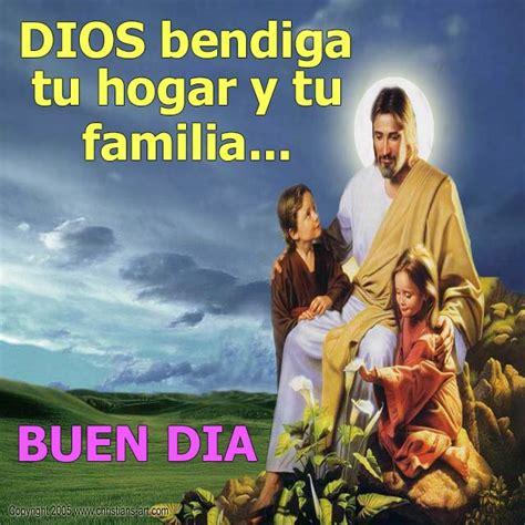 imagenes religiosas para tarjetas tarjetas cristianas de buenos d 237 as imagenes tarjetas