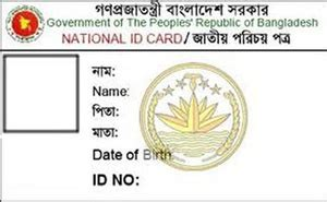 national id card template birth certificate must for nid bdnews24