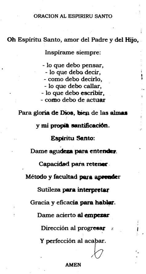 oracion al espiritu santo pin rezo del santo rosario on pinterest