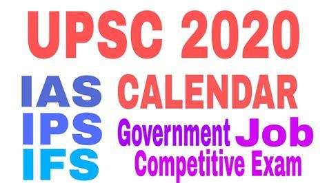upsc  calendar ias ips ifs youtube