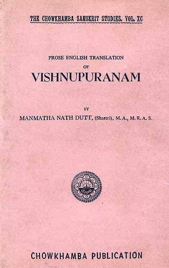 résumé translation vishnupuranam translation only