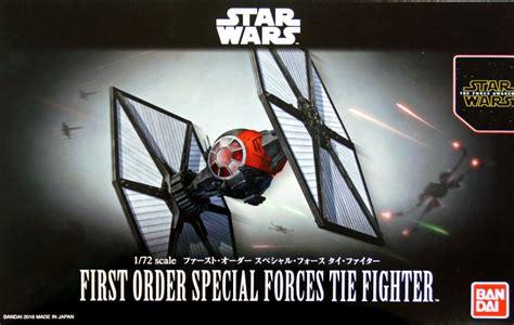 Bandai 172 Wars Order Spesial Forces Tie Fighter order special forces tie fighter 1 72 scale kit from bandai