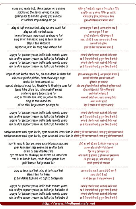 lyrics by problem lyrics www pixshark images galleries