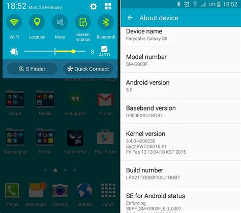 recent android update samsung brings back the mute button in galaxy s5 software update android central