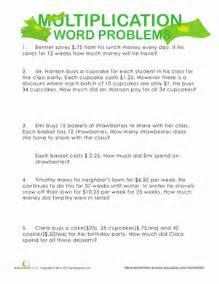 multiplication word problems money money money