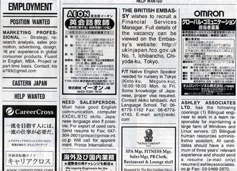 times educational supplement jobs section classifieds japanvisitor japan travel guide