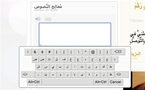 traduire le mot cadenas en arabe traduction arabe arabe goulotte protection cable exterieur