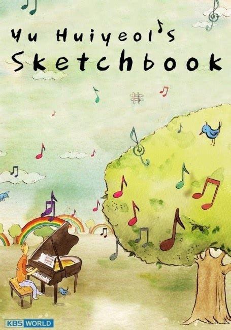 sketchbook yeol yoo hee yeol s sketchbook n 176 333 02 09 2016