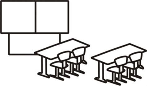 Stuhl Piktogramm by 4teachers Lehrproben Unterrichtsentw 252 Rfe Und