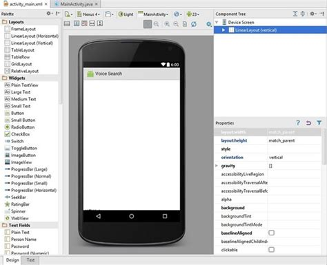 android studio r layout main use voice search in android studio
