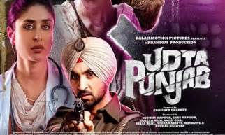 10 awesome movies about drug addiction unreality mag aiims may show drug themed film udta punjab to make