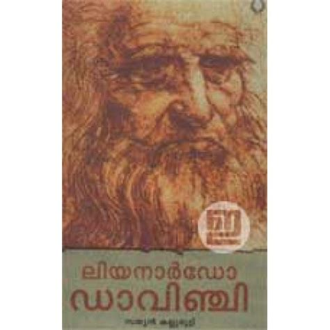 leonardo da vinci biography book reviews leonardo da vinci indulekha com