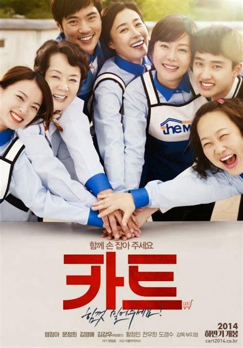 film yang diperankan oleh exo film cart yang dibintangi d o exo rilis trailer koreanindo
