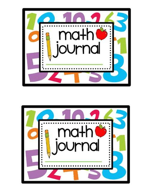 math journal template math journal cover page math resources