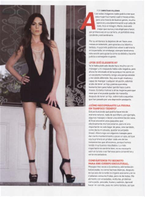 maria jose suarez en revista h maria jose suarez revista h abril 2014 scans hq famosasmex