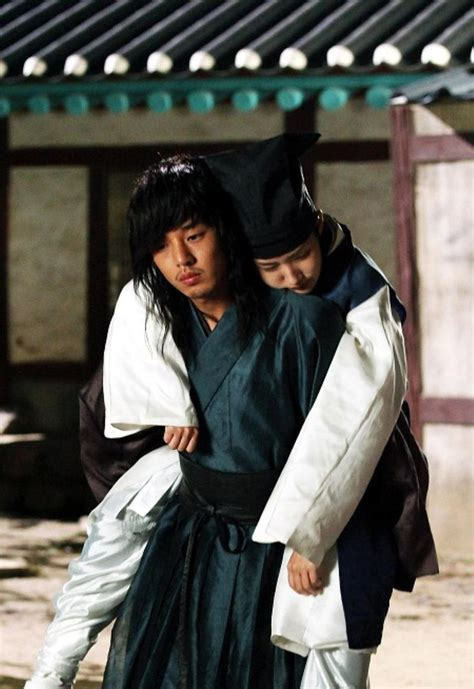 yoo ah in my drama list yoo ah in and park min young in sungkyunkwan scandal