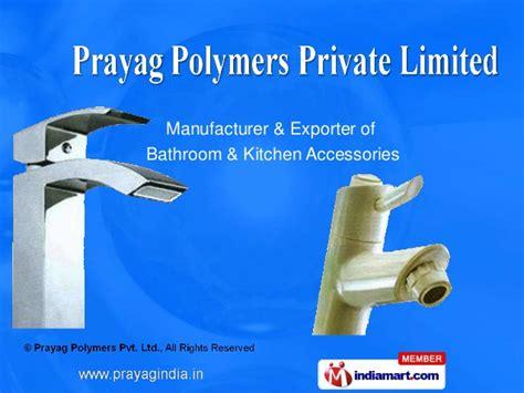 bathroom fittings by prayag india sanitary hardware new