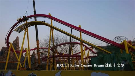 theme music for happy valley happy valley beijing reveals two new b m s theme park review