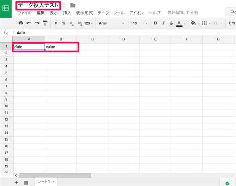 Php Spreadsheet by Phpで Spreadsheetにデータ投入してみる Qiita