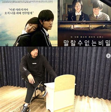 film cinderella versi korea masih ingat dengan film jay chou 周杰倫 berjudul secret