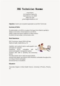 Electrocardiograph Technician Cover Letter resume skills and abilities sle pdf 2017 simple resume template