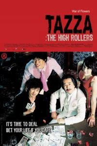 nonton streaming film comedy indonesia nonton tazza the high rollers 2006 film streaming