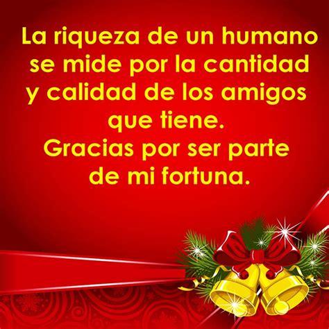 navidadfrases para enviar en navidad a amigosfrases de navidad para hermosas frases para amigos en navidad para facebook