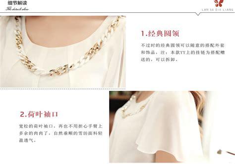 The Limited Atasan Cewek Original baju atasan cewek terbaru model terbaru jual murah import kerja