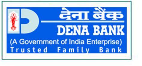Letter Of Credit Dena Bank Bank Question Papers Dena Bank Manager Credit