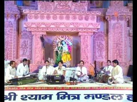 Ki Dum Da Bharosa Yaar Dum Aave Na Aave | ki dum da bharosa yaar alka goyal full song i mere