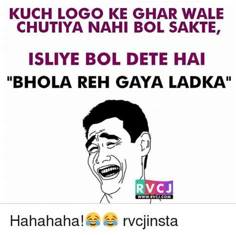 Offer Letter Kya Hota Hai 25 best memes about kuching kuching memes