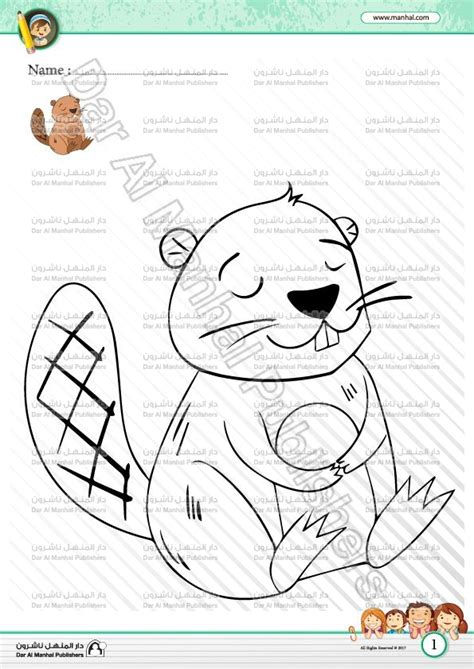beaver color color the beaver coloring worksheets