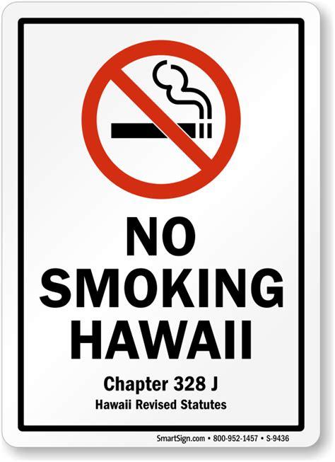No Smoking Sign Hawaii | hawaii no smoking signs no smoking signs by state