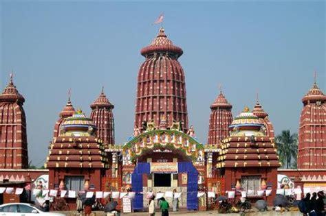 ram mandir temple ram darbar at ram mandir picture of ram mandir