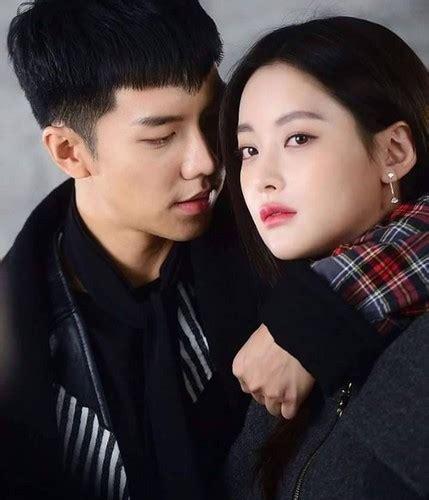 lee seung gi odyssey lee seung gi images a korean odyssey hd wallpaper and