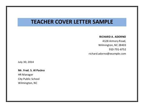 Example Of Resume Letter For Teacher by Teacher Cover Letter Sample Pdf