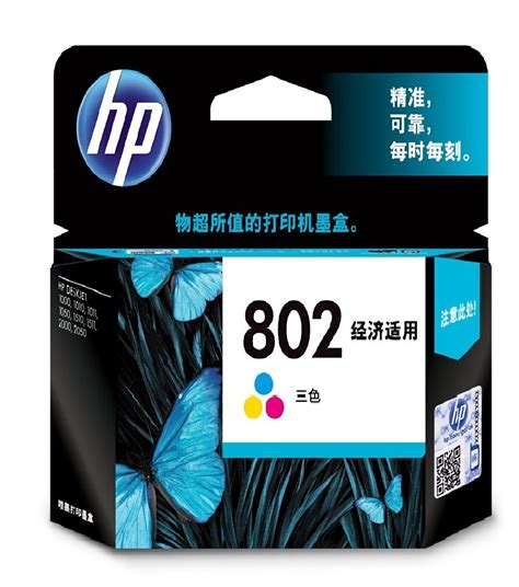 Cartridge Hp 802 Color buy hp 802 small tri color ink cartridge in india