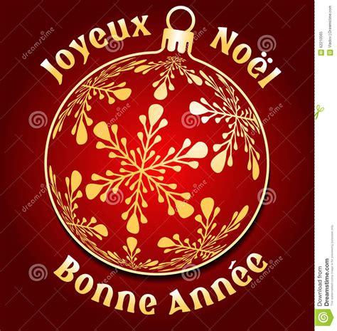 fondo francese del nuovo anno   buon natale illustrazione vettoriale illustrazione