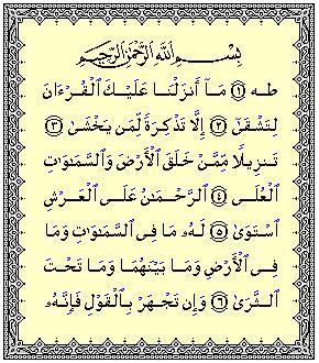 download mp3 alquran taha download qur an mp3 surah ta ha al quran mp3