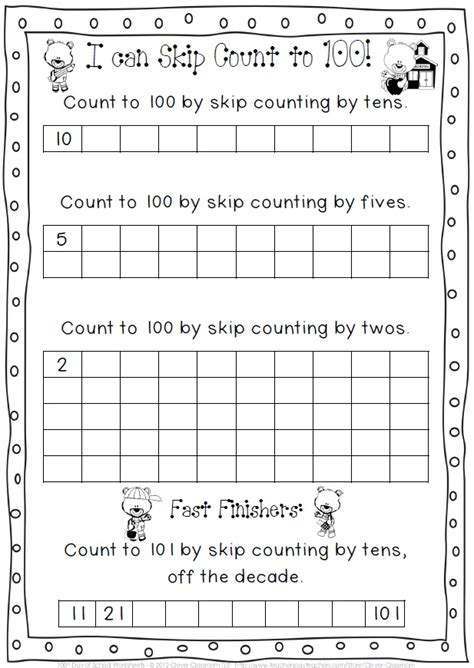 Day Of School Get To You Worksheet by 100th Day Of School Free Clever Classroom