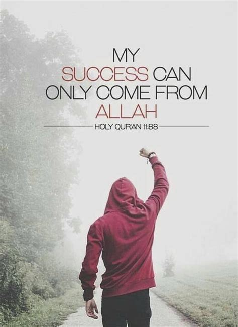 beautiful islamic quotes in urdu images picture best 25 allah quotes ideas on quran quotes