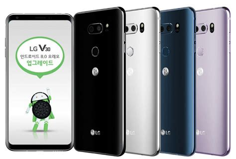 lg android update lg v30 android 8 0 oreo update starts rolling out