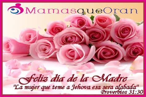 bendiciones para el dia de las madres 161 bendiciones para el dia de las madres feliz d 205 a