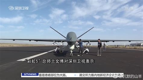 Drone Tempur drone tempur ch 5 buatan tiongkok siap tempur berita dekho