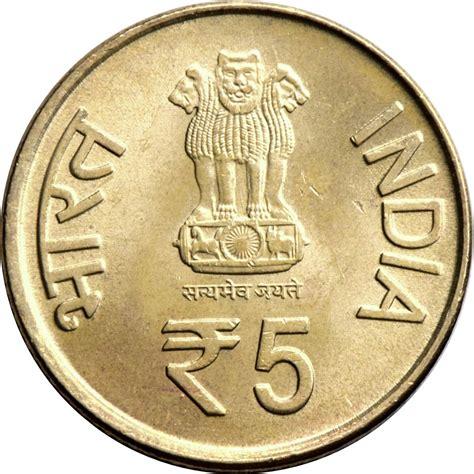 5 rupees shri mata vaishno devi shrine board india numista