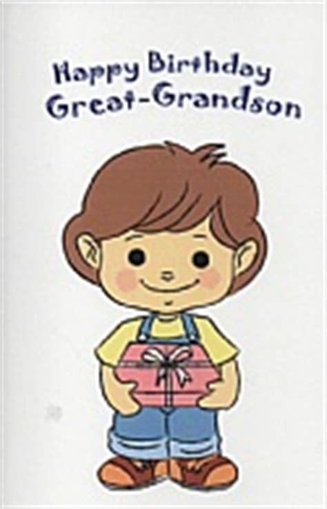 Great Grandson Birthday Cards from 49p