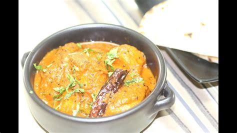 plantain raw banana curry video recipe  bhavna youtube