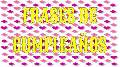 imagenes virtuales hermosas feliz cumplea 241 os amiga tarjetas virtuales de cumplea 241 os