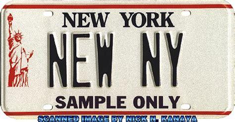 Dmv Vanity Plates Ny by Nys Dmv Personal License Plates Backuppaper